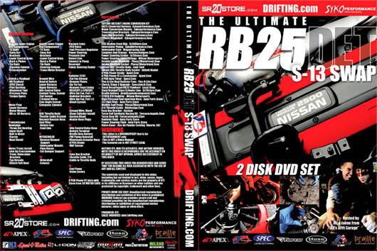 RB25DET_SWAP_240SX