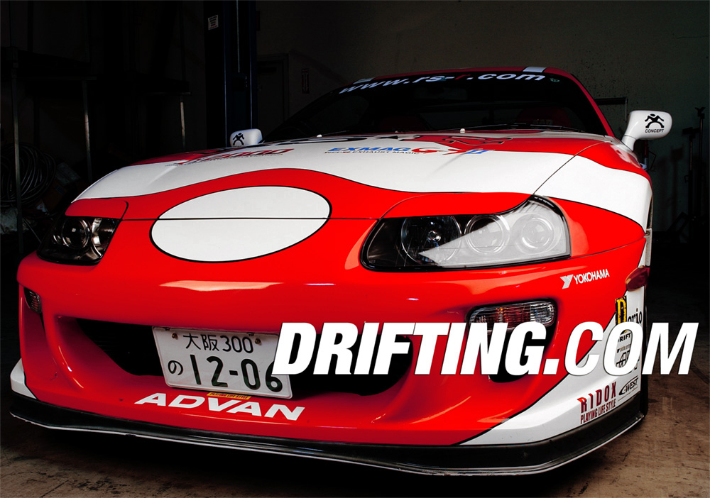 Drifting Photo