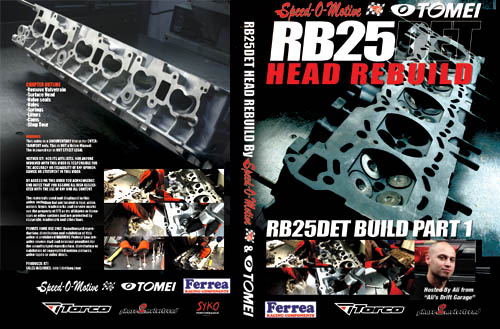 Engine Rebuild DVD