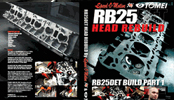 rb25ff