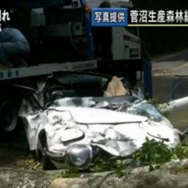 Tree Crushes Million-Dollar Toyota 2000 GT , Credit http://www3.nhk.or.jp/news/html/20140608/t10015061091000.html