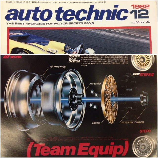 Was flicking throught an old issue of Auto Technic today and found this adv we made for our center lock system back then. Do you guys like center lock wheels?