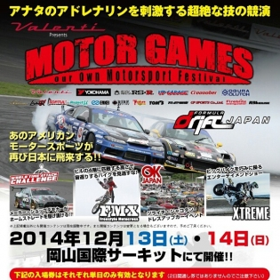 FORMULA DRIFT JAPAN - OKAYAMA INTERNATIONAL CIRCUIT - DECEMBER 13-14, 2014