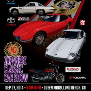 TOMORROW!!! Japanese Car Show / JCCS 10th Anniversary - Sep 27. 2014 Queen Mary