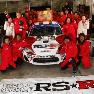 The Team RS-R family! Congrats on the FD Asia Championship Title!!! @rsrusa (Photo by Masuda Kazuhisa)