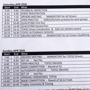 Formula Drift Japan 2015 Round 1 Schedule - Image from @lawntang