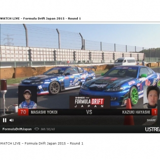 LIVE STREAM - Formula Drift Japan 2015 - Round 1 - Watch on @DRIFTINGCOM
