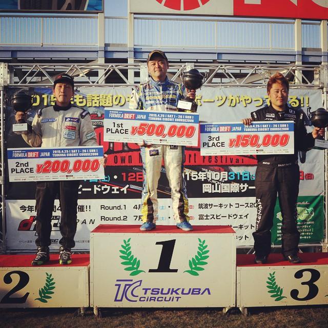 2015 Formula drift japan in Tsukuba Circuit. #motorgames #formuladriftjapan #formulad #tsukubacircuit #drift #motorsport #car #event #japan