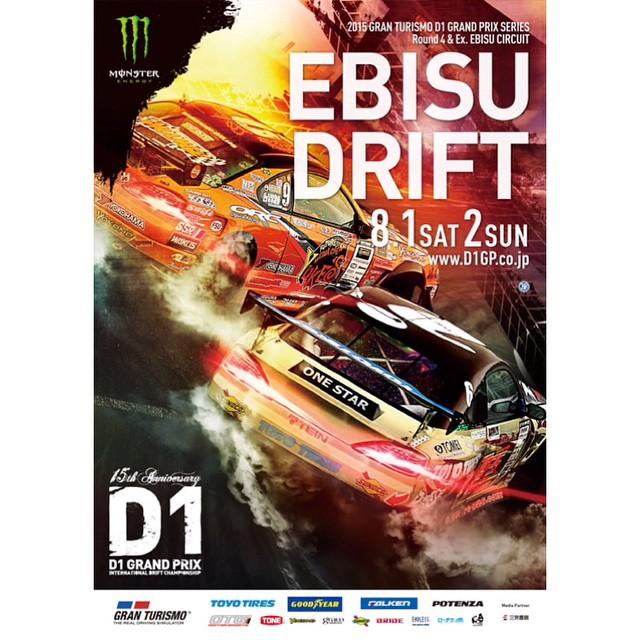 Ebisu poster. #d1 #d1gp #d1grandprix #drift