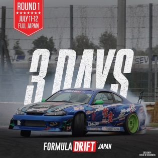 3 Days Formula DRIFT Japan - Fuji Speedway |