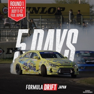 5 Days till Formula DRIFT Japan - Fuji Speedway | July 11-12, 2015 |