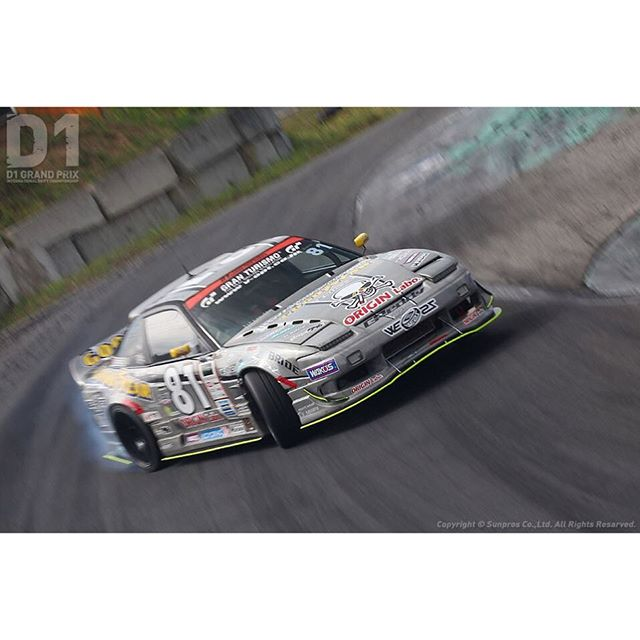 D1 GRAND PRIX SERIES Rd.4&Ex. Practice day. #d1 #d1grandprix #d1gp #drift #ebisucircuit