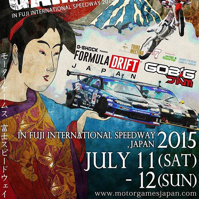 Formula DRIFT Japan – Fuji Speedway - July 10th & 11th 2015
