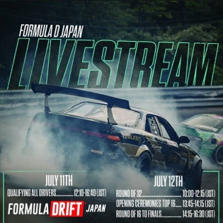 Formula Drift Japan Fuji Speedway 2015 Live Stream Schedule