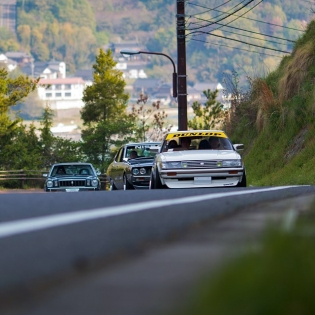 Hiroshima Drive