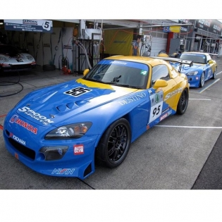 Just arrived in Japan! I will be racing in Super Taikyu Rd.3 in the Spoon S2000. Super stoked on this!