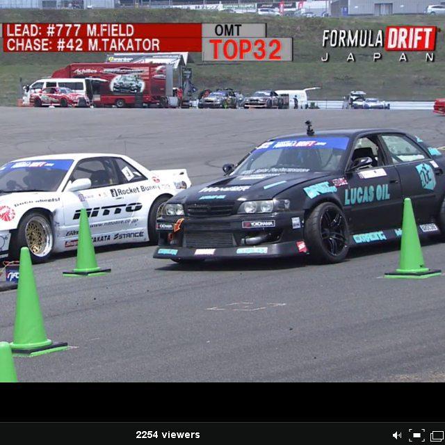 http://drifting.com/liveFormula Drift Japan - Watch Live