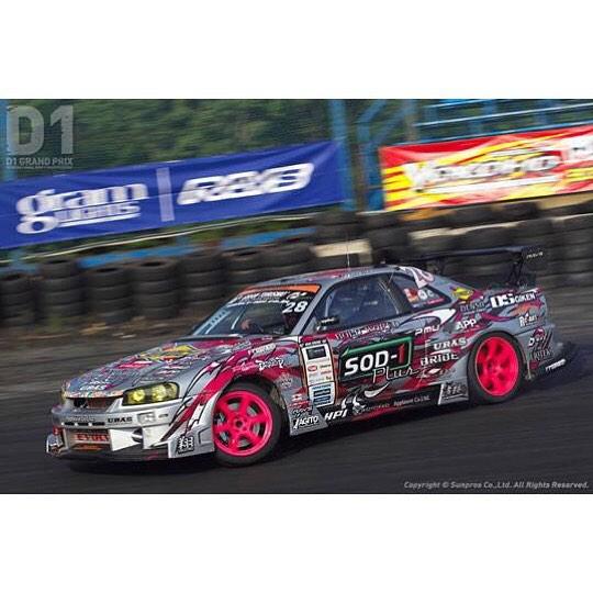 Grand Prix Series Rd Ebisu Drift