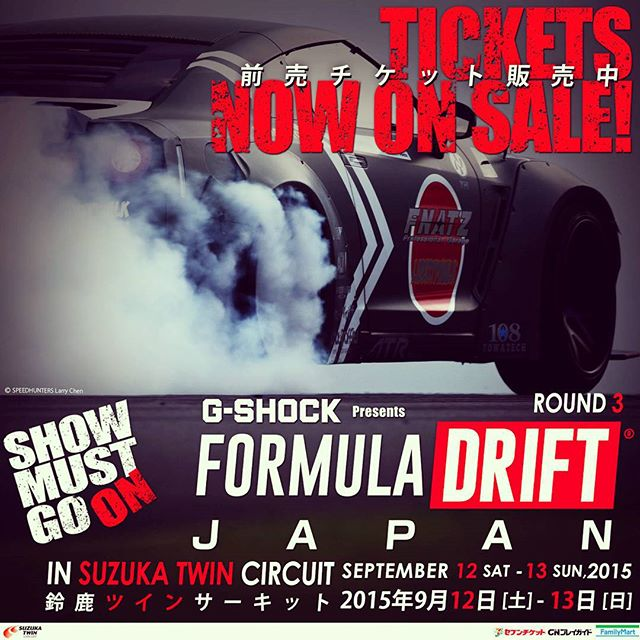 FORMULA DRIFT JAPAN ROUND.3 in SUZUKA TWIN CIRCUIT. #formulad #formuladriftjapan #fdjapan #motosport #motorgames #drift #suzukatwincircuit #car #japan