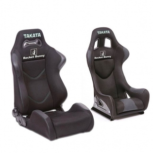 Limited Edition racing seat now in stock and on SALE on #ShopGReddy.com. Just a few FIA 2015 Bucket seats left and even fewer recliners. Order yours now!