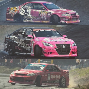 Finally getting to load up some more from the 1Jz Event at Fuji. Go check the FB page for more.