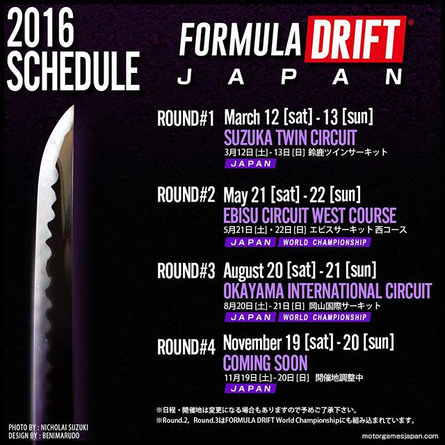 Formula Drift Japan Schedule Motorgames Drifting Com