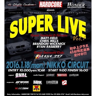 Happy to support this event at Nikko Circuit. @hardcorejapan @carmodifywonderjapan @nstylecustom #allthatlow will have some items for sale at the event that's for sure.