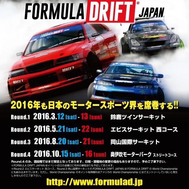 Formula Drift Japan 2016!