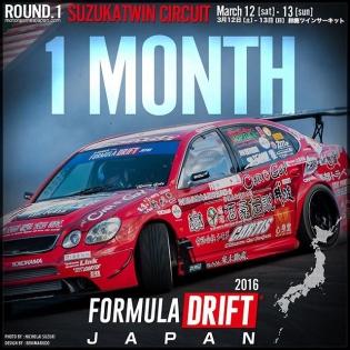 1Month!!!' FORMULA DRIFT JAPAN Round.1 2016 kick off! #formulad #formuladjapan #formuladriftjapan #motorgames #suzukatwincircuit #round1 #motorsport #car #drift #drifting