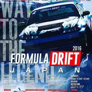 FORMULA DRIFT JAPAN 2016 Round.1 Suzukatwin circuit. #formulad #formuladrift #formuladjapan #japan #motorsport #suzukatwincircuit #motorgames #car #drift