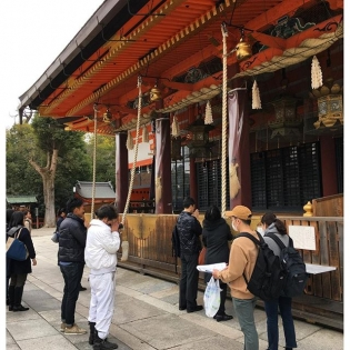 #Kyoto #八坂神社 #dai9
