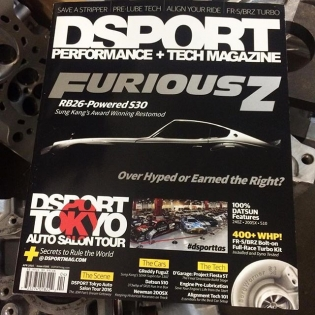Who else is looking forward to the latest edition of @dsport magazine. There is familiar cover car... @Fugu_Z @sungkangsta #greddyspecialprojectdepartment