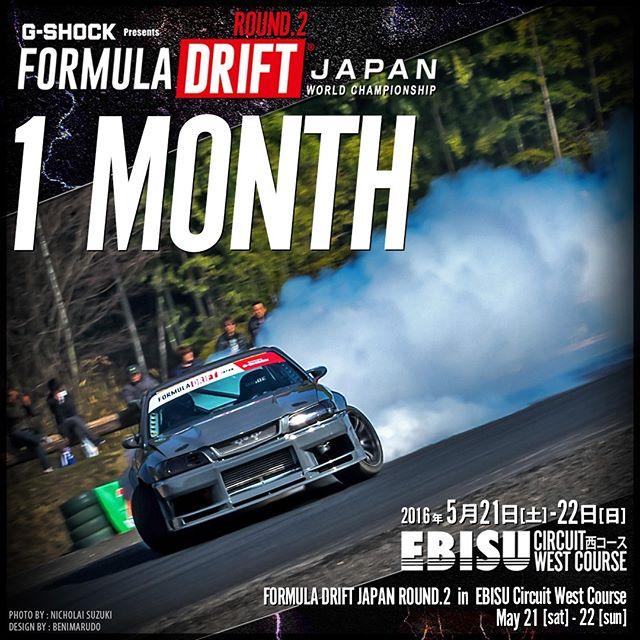 Formula Drift Japan RD 2! エビスサーキット 西コース 5月21日(土)・22日(日) ●1D前売入場券:3000円 ●2D前売入場券:5000円 TICKET:http://goo.gl/9Y9Cxd @FormulaD