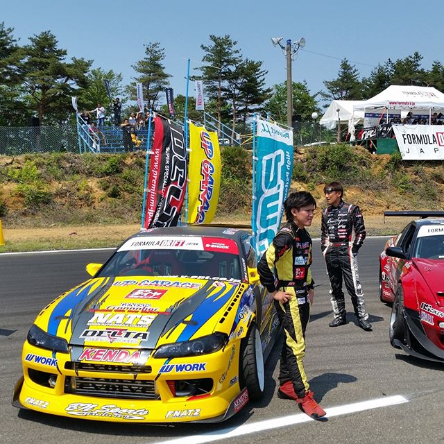 S15 Silva UpGarage - Formula Drift Japan