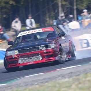 Super️Made Racing C33 Laurel   @formuladjapan   #fdjapan #formulad #formuladrift