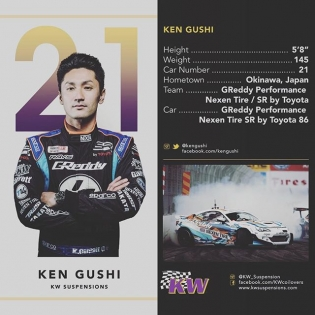 These awesome new @kw_suspension driver cards will be available at @formulad Round 2 #RoadAtlanta this weekend! Come pick one up from all the KW drivers of FD!