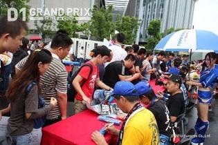 SHANGHAI DRIFT. #d1 #d1gp #d1grandprix #drift #shanghai