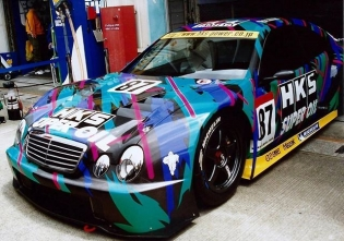 A livery that's hard to miss. Have a great weekend everybody! #HKS #HKS_USA #HKSUSA #HKSnoLimits #Repost @catuned