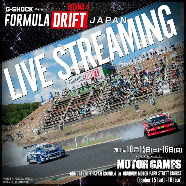 Formula Drift Japan - Round 4 - LIVESTREAM times in JST  Japanese + English language streams: http://formulad.jp/  QUALIFY Oct 15, 01:00PM (JST)  TOP32 Oct 16, 09:00AM (JST)  TOP16 - FINAL Oct 16, 01:20PM (JST)