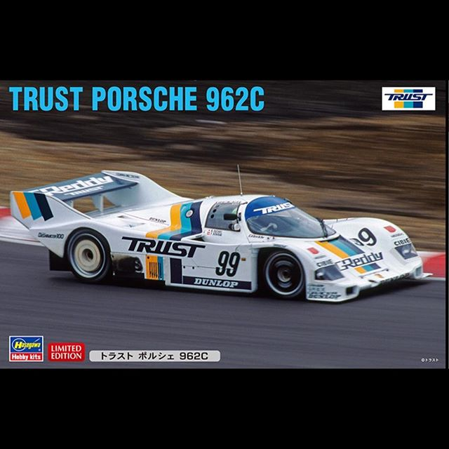 In 1988 this car raced in the Japan Endurance Championship