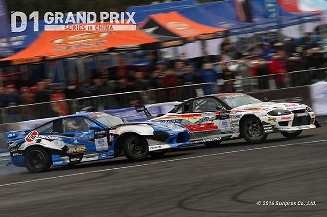 BEIJING DRIFT - D1 GRAND PRIX SERIES in CHINA Rd.3&4.  @utsumiakinori