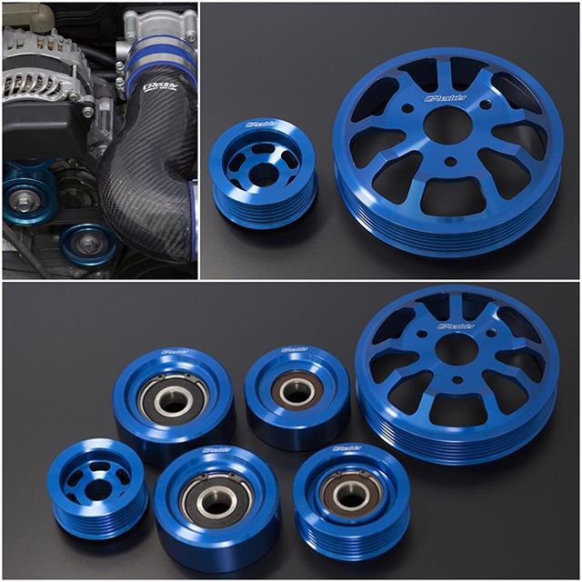 New GReddy Pulley Kits for the 86, FR-S, BRZ FA20 engine.  Light-weight anodized blue aluminum pulley sets.  Full 6 piece set includes, Water pump, Alternator, Idler pulleys and 3 tensioners with c-clipped secured bearings (weight savings of -410g) p/n 13512111  MSRP $750. 2 piece set inlcudes Water Pump and Alternator pulleys. (weight savings of -340g)  p/n 13512112  MSRP $325. -- Mike Chung Marketing Manager GReddy Performance Products, Inc. 9 Vanderbilt, Irvine, CA, 92618 (949) 588-8300 mike@greddy.com