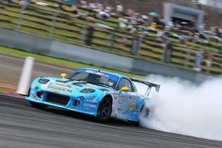 Formula #Drift Japan - Fuji Speedway 2015 #FDJapan #FormulaDrift #FormulaDriftJapan #JDM #slideways #TokyoDrift #driftcars #keepdriftingfun #drifter #drifting