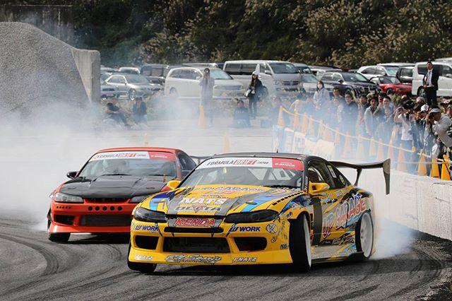 Formula - Okuibuki 2016