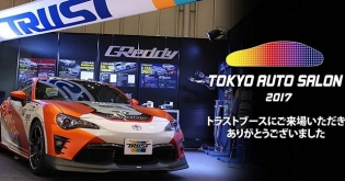 Our #GReddy event coverage from 2017 #TokyoAutoSalon is up on the GReddy USA bogspot. See greddy.com for the link. #TAS2017