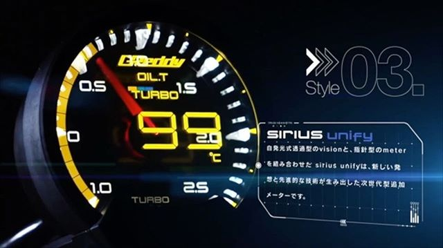 Sirius Unify combines the Sirius Vision and Sirius Meter to form the most innovative, next generation metering system.  By unifying and overlaying the advanced thin-film electro luminescent display of the Sirius Vision over one of our Sirius Analog Meters, multiple key engine parameters can be viewed clearly and easily from one gauge position.  +
