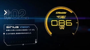 Sirius Vision is designed around our advanced thin-film electro luminescent display (patent pending). The unique clear screen with intense lighting allows the unit to be used as a heads up display or to be combined with a Sirius Meter to overlay additional information. (Displays upto 2 parameters simultaneously, while able to connect upto 9 parameters through optional sensors and the Sirius Control Unit) #greddy #siriusvision #nextgenerationtechnologymeter