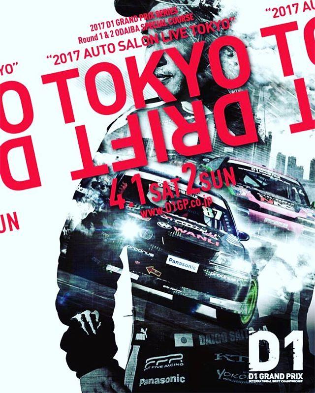TOKYO DRIFT.