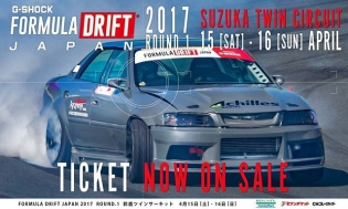 Formula #DRIFT Japan Round 1 - Suzuka Twin Circuit - Apr. 15 & 16 2017! Got your ticket? #FDJapan #FormulaDrift #FormulaDriftJapan