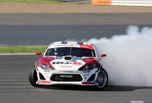 Formula #DRIFT Japan - Round 1 Suzuka Twin Circuit April 15 & 16 Tickets: http;//formulad.jp/ticket.html #FDJapan #FormulaDrift #FormulaDriftJapan #Drifting #JDM #TokyoDrift #WildSpeed #keepitsideways #drift #drifter #import #drift